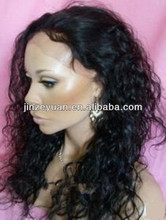 Queen Lovely full cuticle cheap 100% unprocessed malaysian curly hair wig