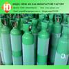 industrial grade welding oxygen gas
