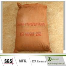 Low pH Value Calcium Lignin as Animal Feedstuff Raw Material