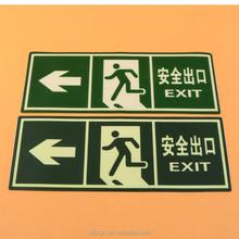 Light In The Dark PVC PP Custom Warning Exit Luminous Sign Board