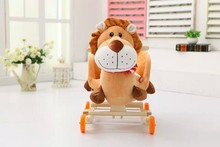 60*35*50cm Adorable ICTI and Sedex audited new design plush brown nurse lion animal rocking chair toy with wooden base&music