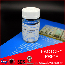fabric scouring agent for textile dye