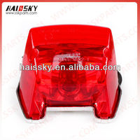 tail light for yamaha motorcycle