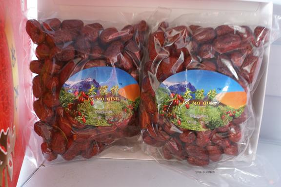 dates fruit importers