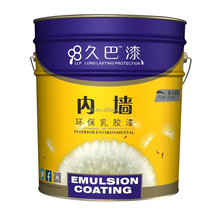 JBQ-9200D Waterproof interior emulsion wall paint