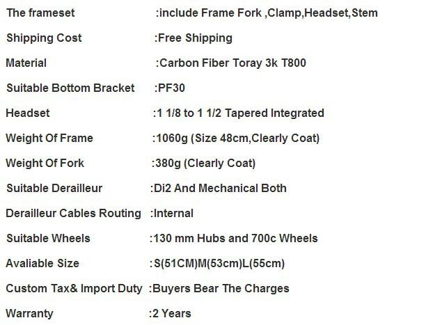 Рама для велосипеда Dashine 695 , + + + -001