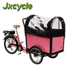 three wheel electric cargo trike
