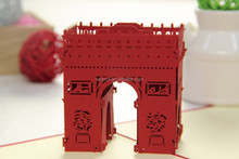 laser cut 3D Triumphal arch paper silhouette greeting card postcard