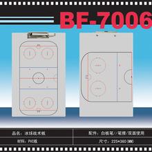 magnetic sports ice hockey coaching board