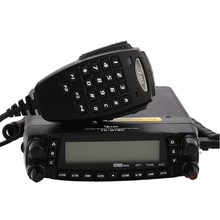 nice price hot sale 1000ch gps aprs dual band ham base transceiver 50w vehicle mobile radio