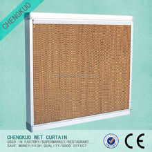 China supplier cooling cell pad