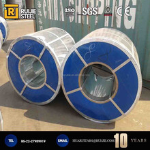 SPCC prima quality hot rolled mild steel coil with competive price
