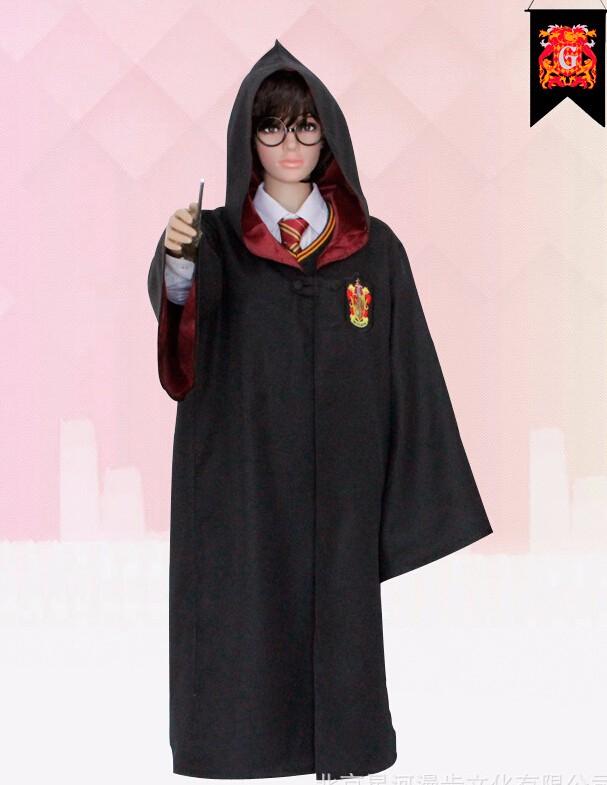 Harry porrter costume scarf (9).jpg
