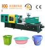 320Ton LOG 320-S8 Plastic injection molding machine Servo energy-saving pump