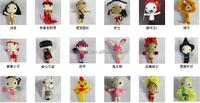 2015 new voodoo dolls & voodoo doll keychain
