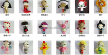 2015 new voodoo dolls & voodoo doll keychain