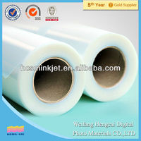 Clear transparent pet film for offset printing