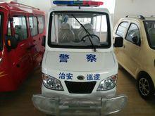 250km long distacne hybrid power van for sale