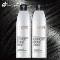 Brazilian Keratin Hair Treatment Shampoo, Keratin Shampoo