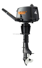 2 stroke 3.5HP 4HP 5HP 6HP 8HP YAMABISI outboard motor/engine