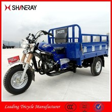 2015 New Products Made in China 150cc 200cc 250cc 300cc Cargo Use Tricycle/3 Wheel Motorcycle/Three Wheel Motorcycle