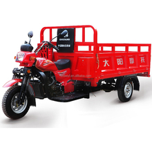 2015 best selling heavy load THREE wheel motorcycle trikes 200cc passenger tricycle with cheap price