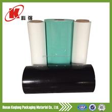 silage wrap film/ plastic film/stretch film manufacturer
