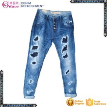 Fashion skinny pencil fit costume slim fit baggy jeans for women