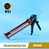 300ML 9 Inch Silicone Sealant Gun/Caulking Gun