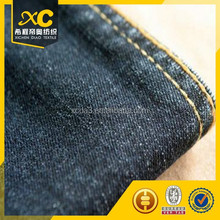 good stretch soft jean fabric handbag from china textile company