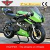 49CC Mini Gas Motorcycle (PB009)