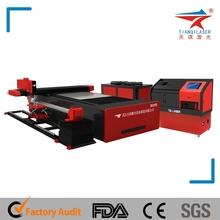 Metal Processing Equipment CNC Fiber Metal Laser Cutting Machine