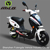 2015 cheap electric moped with pedal asistant