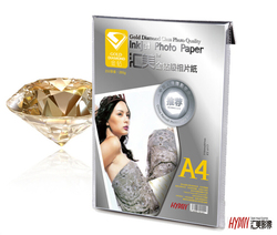 Premium Quality 265gsm RC Glossy Metallic Diamond Inkjet Photo Paper