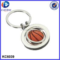 2015 3D Hot-selling Metal Spinning basketball Keyring