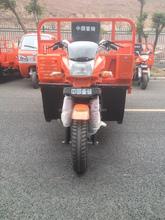 2015 New Three Wheel Cargo Motorcycle/ Three Wheel 200cc Motorcycle