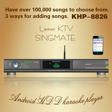 2015 New karaoke machine model ,Android Home /KTV HDD karaoke player Without songs only machines