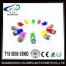 T10 5050 5SMD Led 12V Led Lights 5050 T10 Led 5050 Car Led Lamp LED Decoration Light Car Light