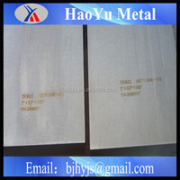 ISO 9001-2008 ASTM F136 AMS 4902 AMS 4911 ASTM F67 ASTM B265 ta10 titanium sheet