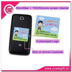 digital camera sticky screen cleaner mobile phone microfiber screen cleaner