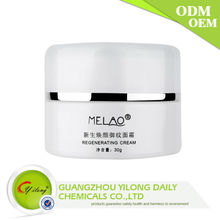 Credible Quality Custom Made Freckle Removing Face Whitening Fairness Cream