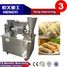 18 months warranty hot sale/Multi-functional frozen dumplings