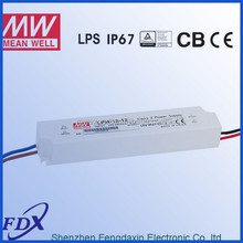 Meanwell constant voltage LED driver,12V power supply LPH-18-12