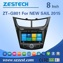 2 Din In-dash Car stereo radio auto car parts/dvd/gps/mp3/3g with car parts for Chevrolet Sail