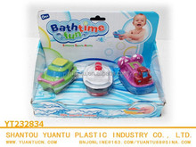 Bath toy style and PVC plastic type rubber bath toys ship for baby!