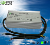 factory direct price 60w constant current 0-10v dimmable led driver