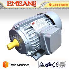 Venta de la fábrica precio 30KW Motor eléctrico para España