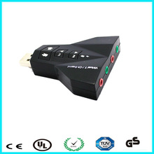 Plan model double wheat double audio usb sound card