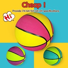 Different Size Training attractive basketball,best rubber basketball ball
