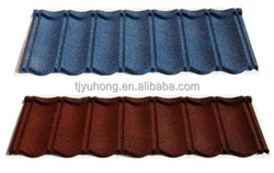 Classic Stone coated metal roofing tile